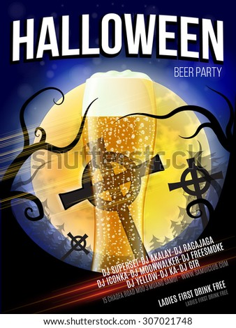 Halloween Beer Party Poster. Vector illustration for Flyer with Moon, Cross, Trees, Glass of Beer. EPS 10 - stock vector