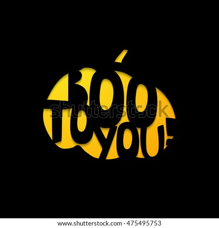 Halloween - BOO to you. Lettering. Laser cutting template for greeting cards.