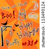 Halloween hand drawn text lettering and graphics - stock vector
