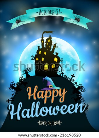 Halloween night background with haunted house and full moon. EPS 10 vector file included - stock vector