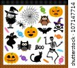 Halloween night trick or treat digital collage - stock vector