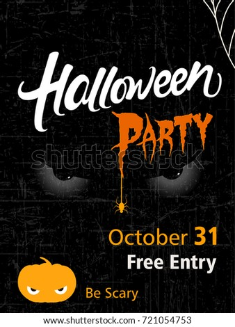 Halloween Party Flyer Scary Text Eyes Stock Vector 721054753 ...
