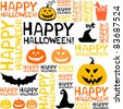Halloween seamless background with bats and pumpkin. vector illustration - stock vector