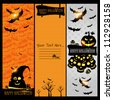 Halloween vector card  or banner. Vector art. - stock vector