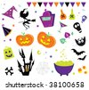 Halloween vector Icons set III. Halloween vector icons. - stock photo