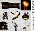 Halloween vector icons set. Vector art. - stock vector