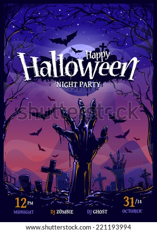Halloween vertical poster design template. Vector illustration. - stock vector