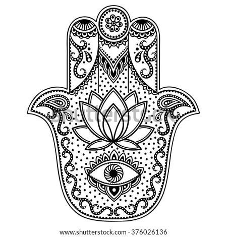 Hamsa Hand Drawn Symbol Decorative Pattern Stock Vector 376026136