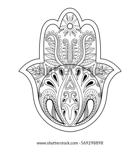 Vector Hamsa Hand Drawn Symbol Stock Vector 346982009