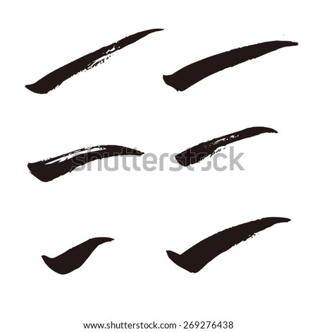 hand drawing line - brush - stock vector