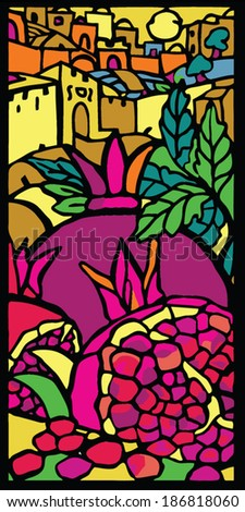 hand drawing picture with pomegranates and old Jerusalem - stock vector
