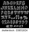 hand drawn alphabet - stock vector