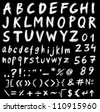 Hand drawn alphabet design, scratched style, horror style, back to school style - stock photo