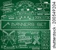Hand drawn banner and tag icons with captions and stars, green chalkboard effect. Vector illustration. - stock vector