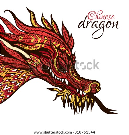 Hand drawn chinese dragon head with colored ornament vector illustration - stock vector