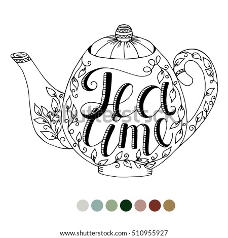 Teapot Outlines Stock Photos, Royalty-Free Images ... Teapot Drawing Tumblr