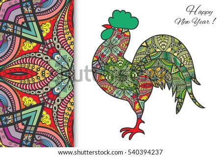 Hand drawn doodle sketch rooster and decorative seamless pattern. New year 2017. Greeting card or party invitation template. Colorful artwork, cartoon bird illustration. Isolated design elements
