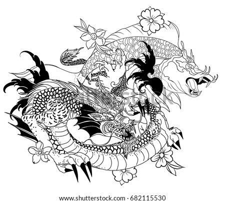 hand drawn dragon koi fish flower stock vector 682115530 shutterstock. Black Bedroom Furniture Sets. Home Design Ideas