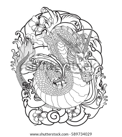 Hand Drawn Dragon Tattoo Coloring Book Stock Vector (Royalty Free ...