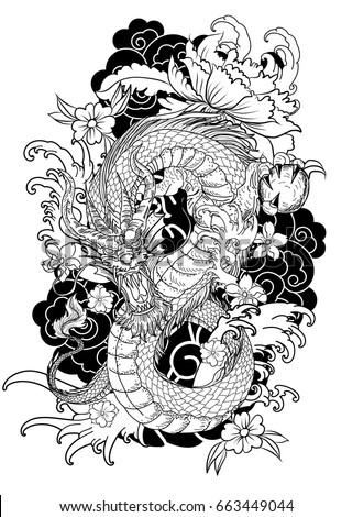 Japanese dragon stock images royalty free images vectors shutterstock - Dessin dragon japonais ...