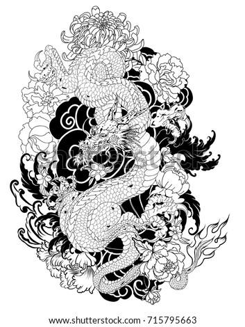 Hand Drawn Dragon Tattoo Coloring Book Stock Vector 715795663 ...