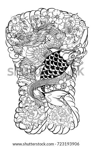 Hand Drawn Dragon Tattoocoloring Book Japanese StyleTattoo Design Full Back Body