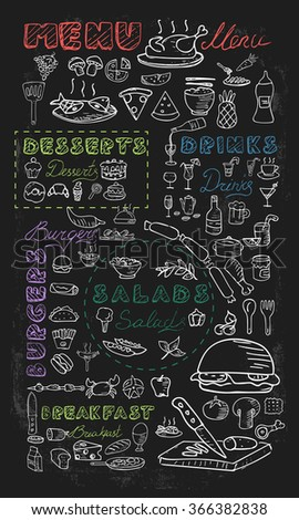 Hand drawn food and drink icons on blackboard. Restaurant menu design elements with chalk drawn style - stock vector
