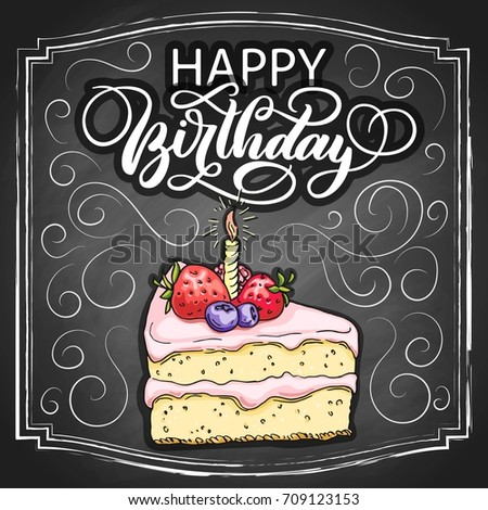 Hand Drawn Happy Birthday Cake Colorful Stock Photo Photo Vector