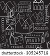 Hand drawn houses pattern, seamless Eps. - stock vector