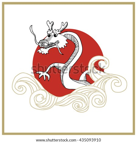 Hand drawn illustration of asian dragon. Good as logo for traditional or modern restaurant, sushi-roll bar or as food menu template  - stock vector