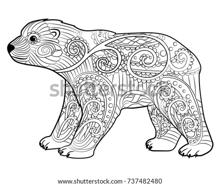 Black bear stock images royalty free images vectors for Bear cub coloring pages