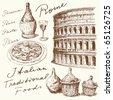 hand drawn italian set - stock vector