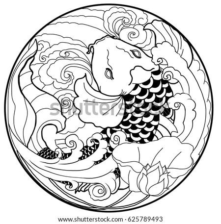 Hand Drawn Koi Fish In Circle Japanese Carp Line Drawing Coloring Book Vector Image