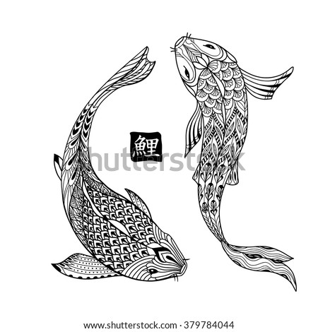 Koi stock images royalty free images vectors shutterstock for Japanese koi fish drawing