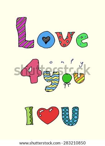 Hand drawn love inscription. Vector illustration. - stock vector