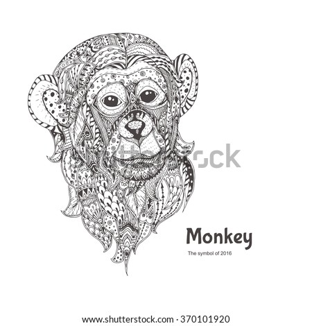 Monkey Head Stock Photos Images Amp Pictures
