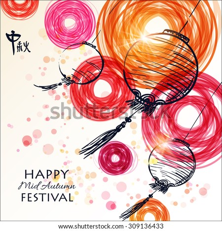 Hand drawn Oriental Lanterns. Happy Mid Autumn Festival Background.  Mid Autumn Festival (Chuseok). Vector illustration