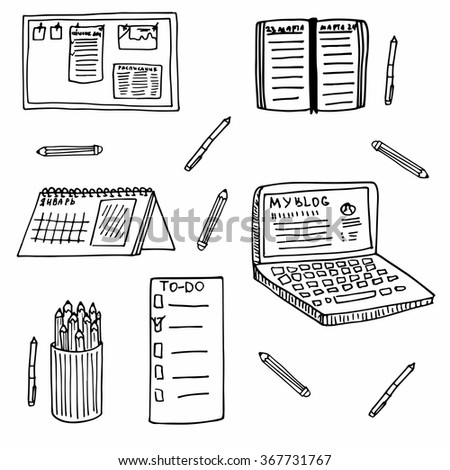 Hand drawn planning and stationery set. 8 monochrome vector objects for your design.