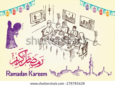 Hand Drawn Ramadan Festivity Image Themes with Ramadan Kareem Greeting in Arabic Calligraphy and English version of it. Editable EPS10 illustration - stock vector