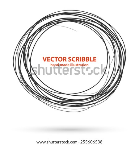 Hand drawn scribble circles template. Monochrome creative illustration. Vector - stock vector