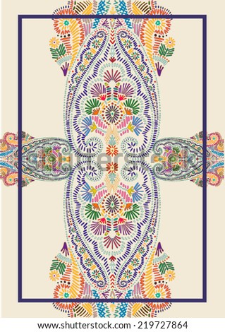 Hand drawn seamless folk pattern in indigo and ecru colors - stock vector