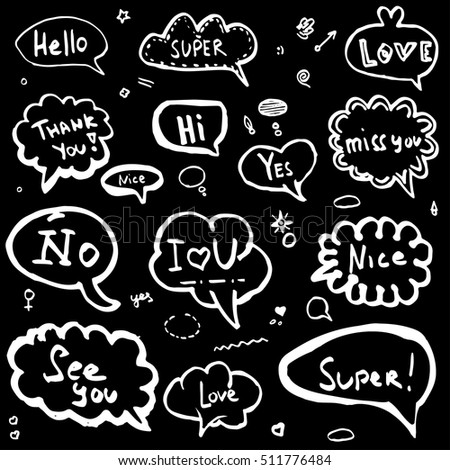 Hand drawn set of speech bubbles with dialog words: Yes, Love, Nice, Hi, Super, No. Vector illustration.