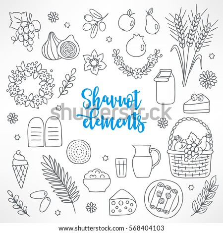 hand drawn shavuot design elements flower wreath grapes barley apple pear