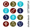 Hand drawn signs of planet symbols. Vector set of icons - stock photo