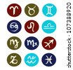 Hand drawn signs of zodiac sorted by order. Vector set of zodiac icons. - stock photo
