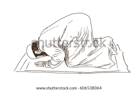 Islamic Prayer Stock Images, Royalty-Free Images & Vectors ...