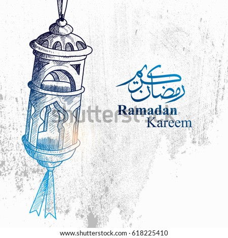 Hand drawn Sketch of Ramadan Lantern with grunge Background. Vector Illustration