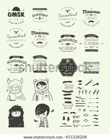 Hand Drawn Style Logos. Trendy Retro Vintage Insignias