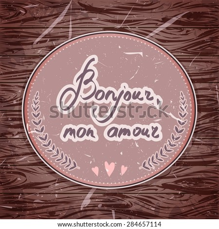 Hand drawn typography poster. Romantic card quote greeting in French with vintage frame and grunge background. Wedding invitation design. Valentines day postcard. Calligraphy lettering  - stock vector