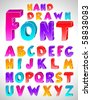 Hand drawn vector font. Letters. (Numbers see in portfolio) - stock vector